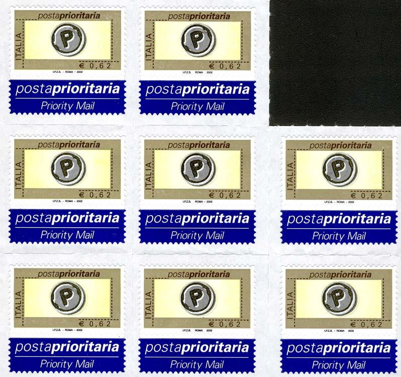 Francobolli Italiani: Varietà Posta Prioritaria